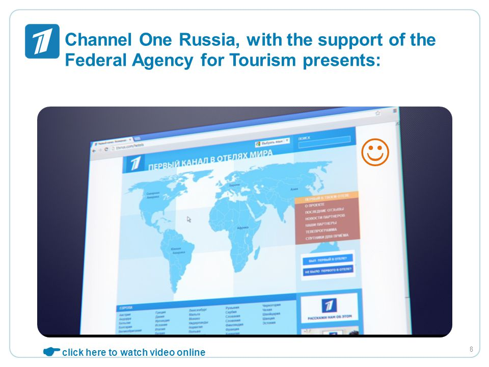 Channel One Russia, with the support of the Federal Agency for Tourism presents: 8 click here to watch video online