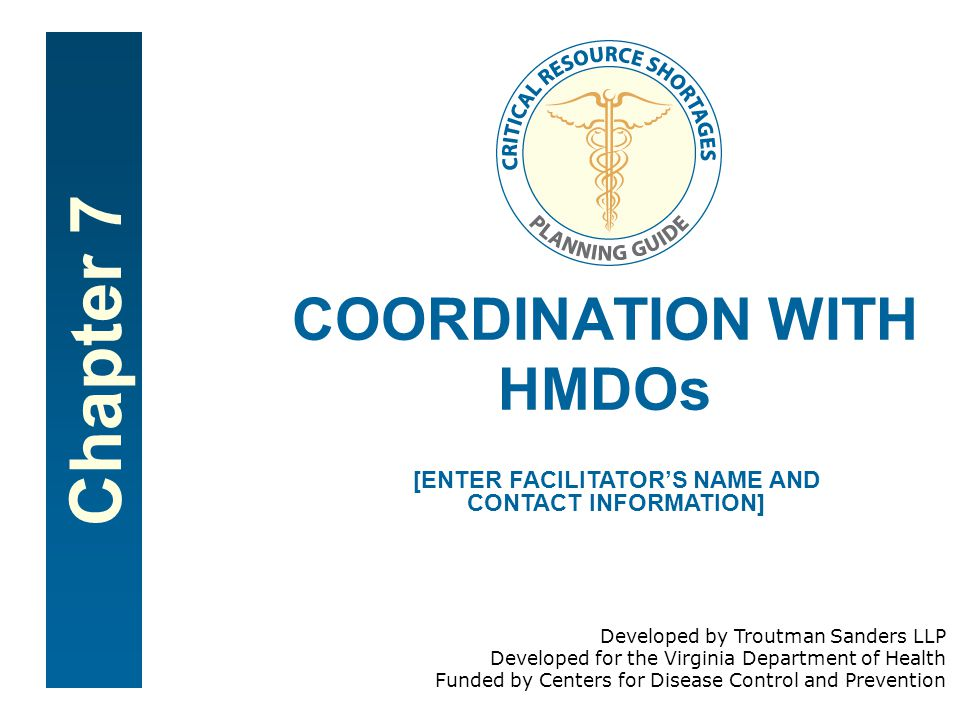 12Coordination with HMDOs Decisions for the Planning Unit With which HMDOs are we going to coordinate.