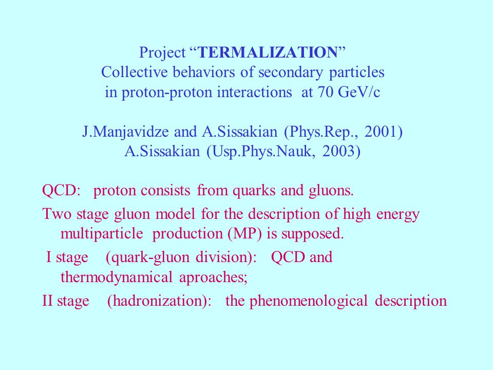 Our model investigations had shown that quark division of initial protons at 70 GeV/c is absent.