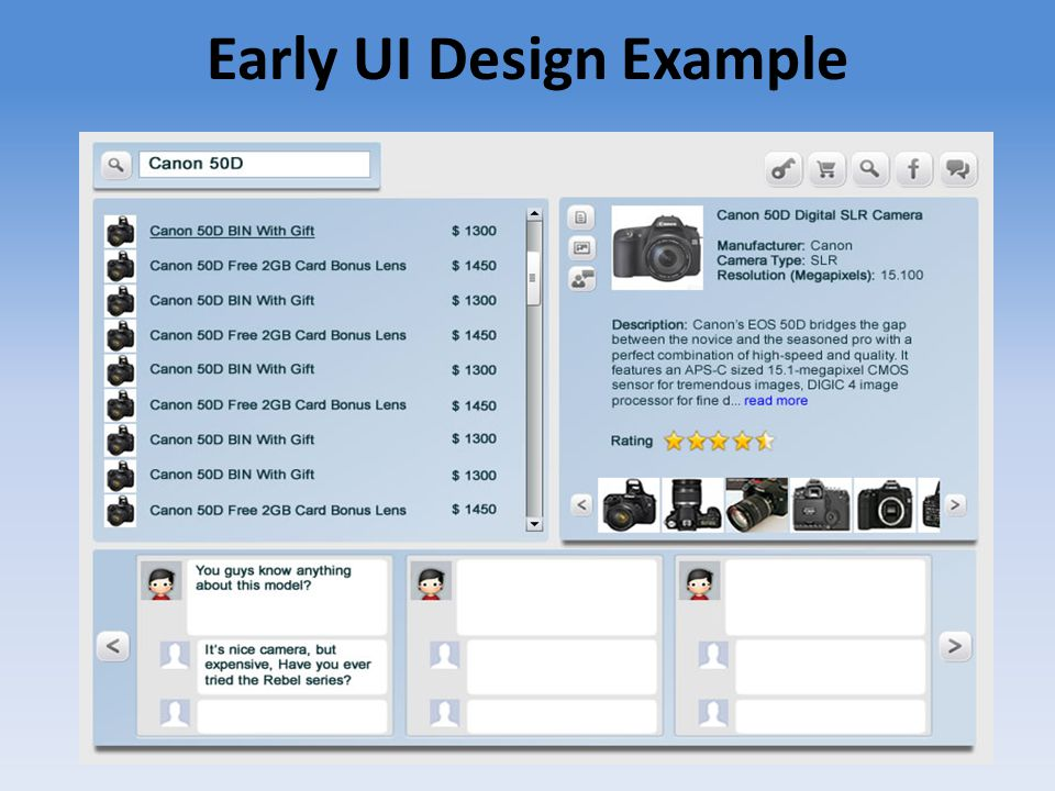 Early UI Design Example