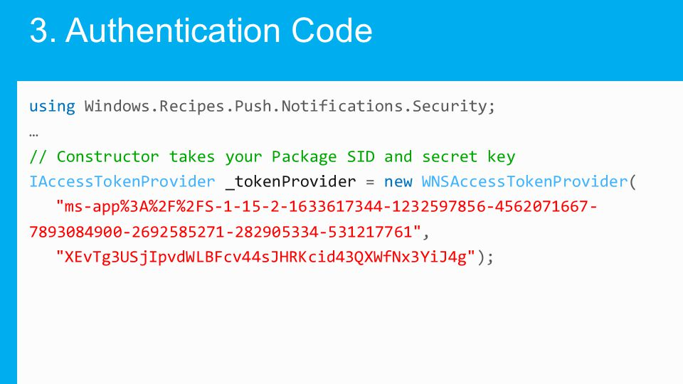 3. Authentication Code