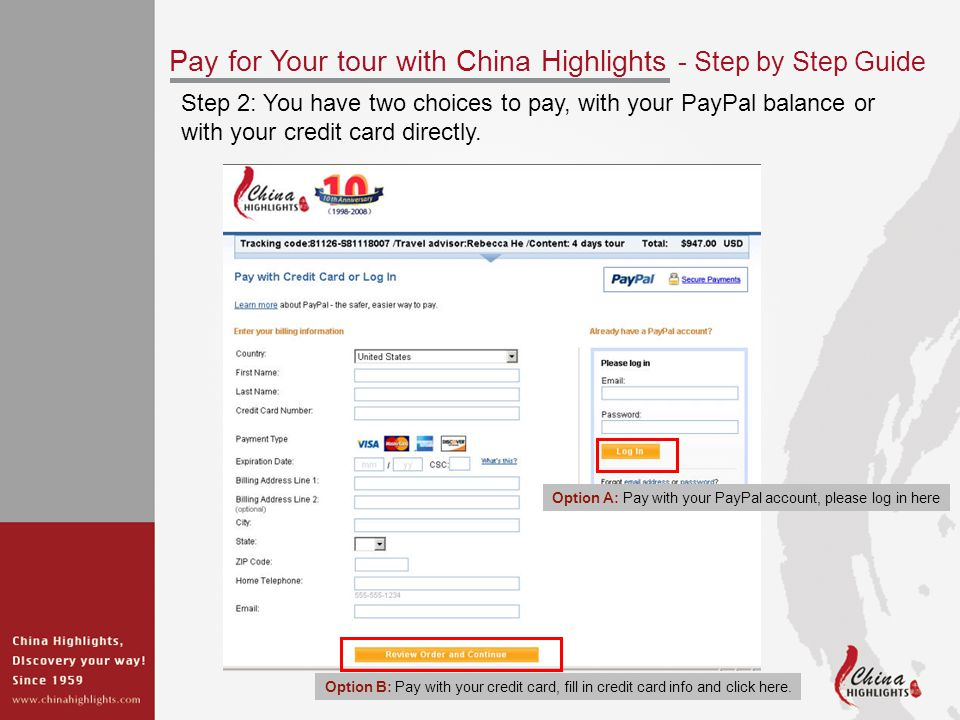 Step 2: You have two choices to pay, with your PayPal balance or with your credit card directly.