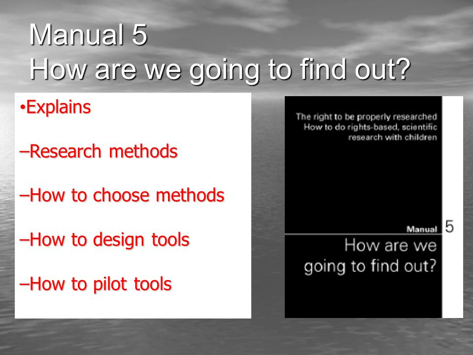 Manual 5 How are we going to find out.