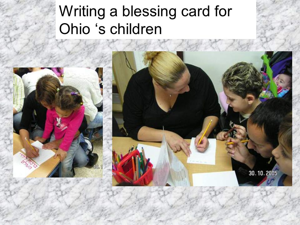 Selected blessing cards for the children of Ohio: Let us always be in each other heart.