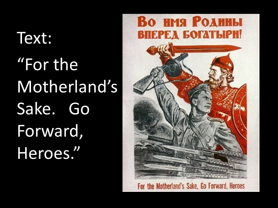 Text: For the Motherlands Sake. Go Forward, Heroes.