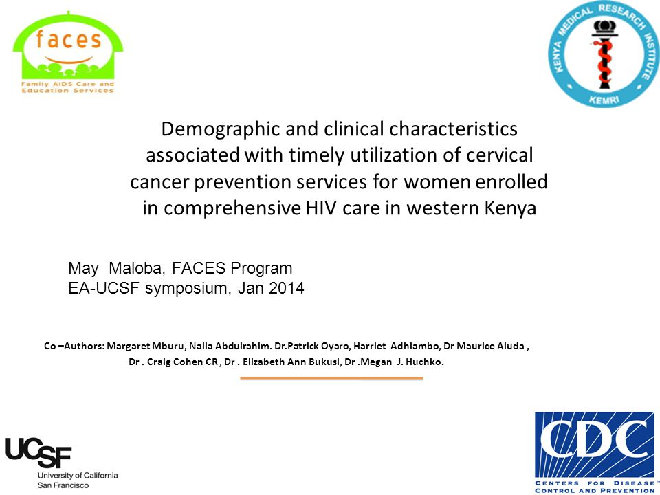 Demographic and clinical characteristics associated with timely utilization of cervical cancer prevention services for women enrolled in comprehensive