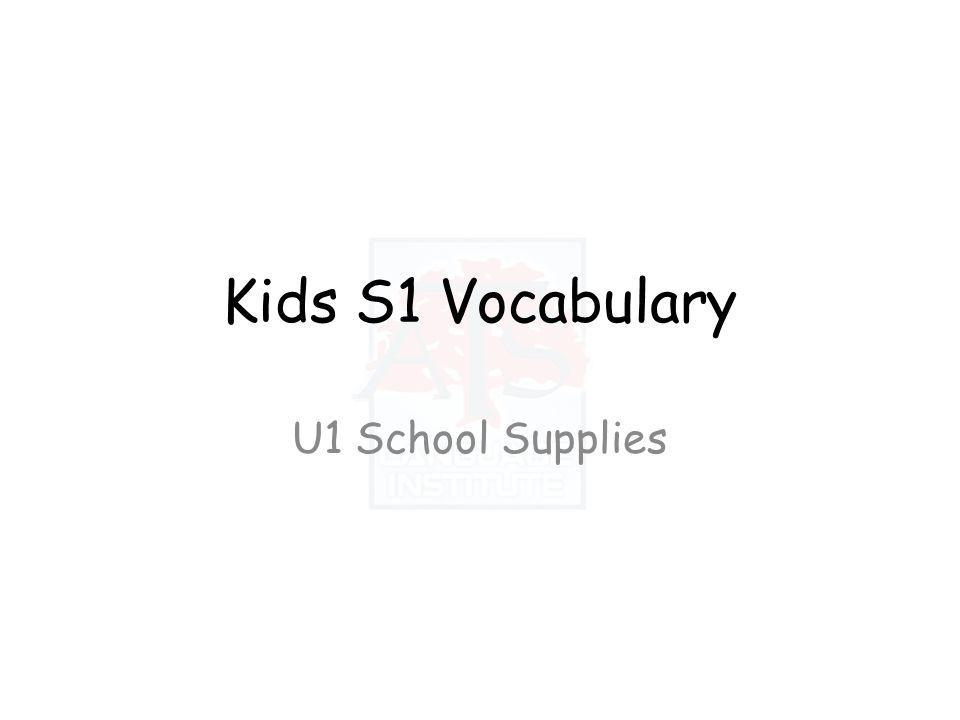 Kids S1 Vocabulary U1 School Supplies