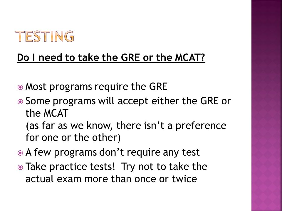 Do I need to take the GRE or the MCAT.