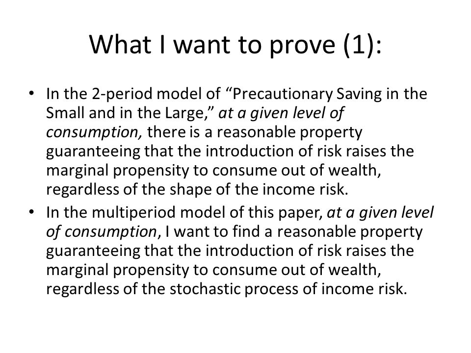 What I want to prove (2): In a less well remembered result in Precautionary Saving in the Small and in the Large, the endogenous adjustment of the holdings of a risky asset lower the marginal propensity to consume out of wealth (at a given level of consumption) relative to no adjustment.