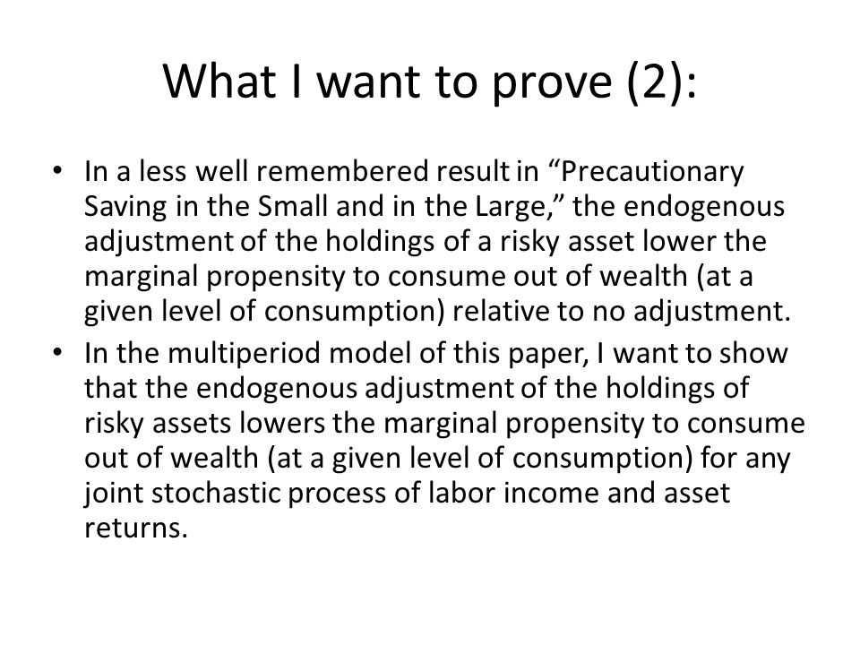 Why to care (1) The consumption stimulus from tax rebates depends on the effect of the permanent income hypothesis on the marginal propensity to consume.