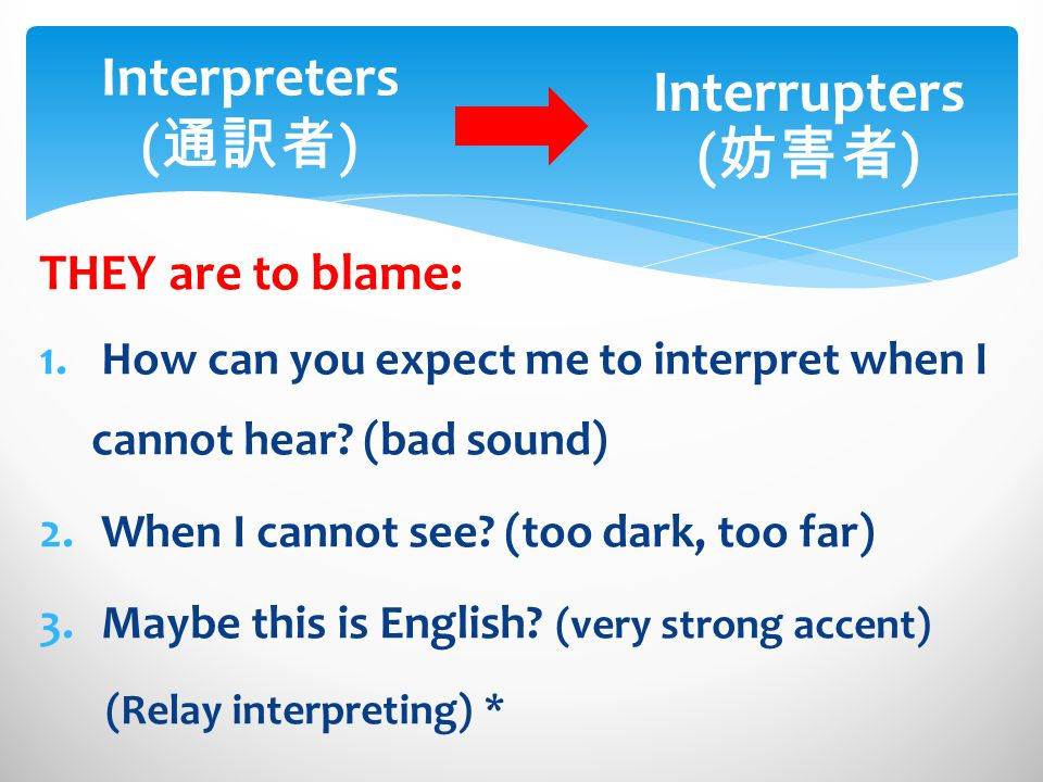 THEY are to blame: Interpreters ( ) Interrupters ( ) 1.