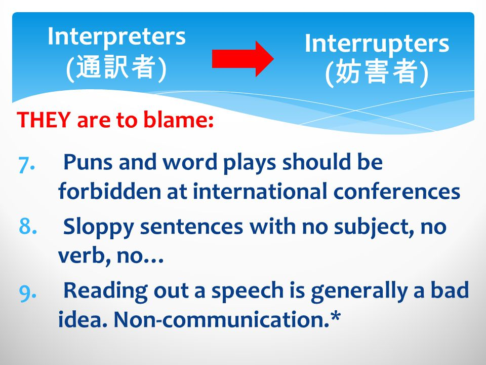 THEY are to blame: Interpreters ( ) Interrupters ( ) 7.