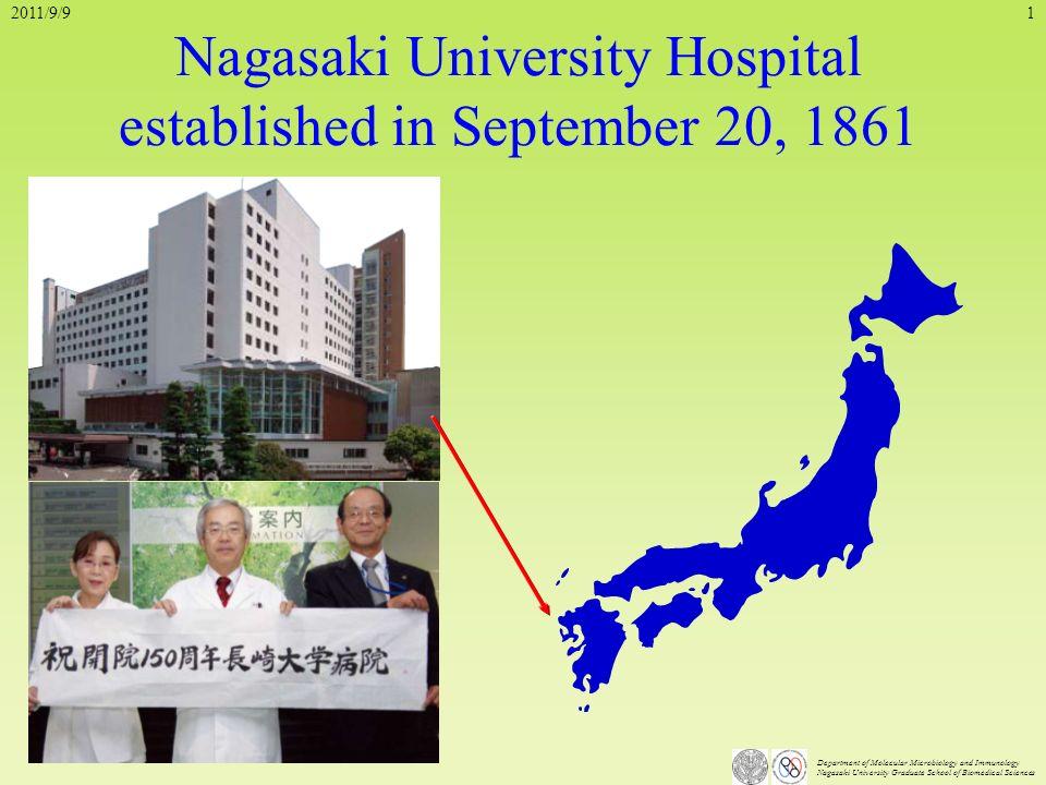 Department of Molecular Microbiology and Immunology Nagasaki University Graduate School of Biomedical Sciences Nagasaki University Hospital establishe