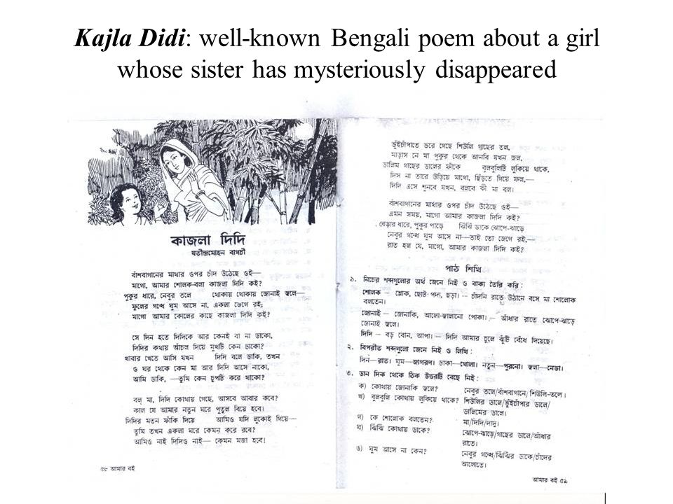 Kajla Didi: well-known Bengali poem about a girl whose sister has mysteriously disappeared