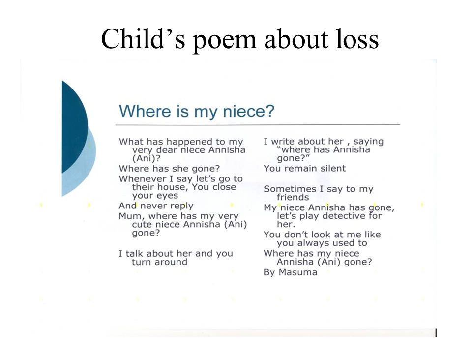 Childs poem about loss