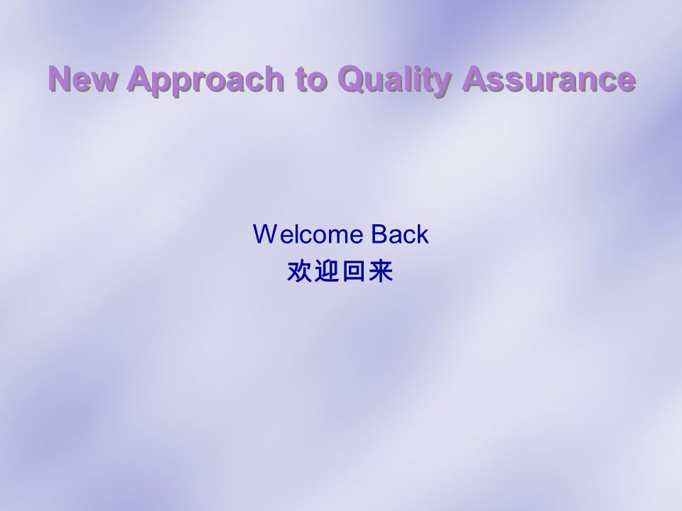 New Approach to Quality Assurance Welcome Back