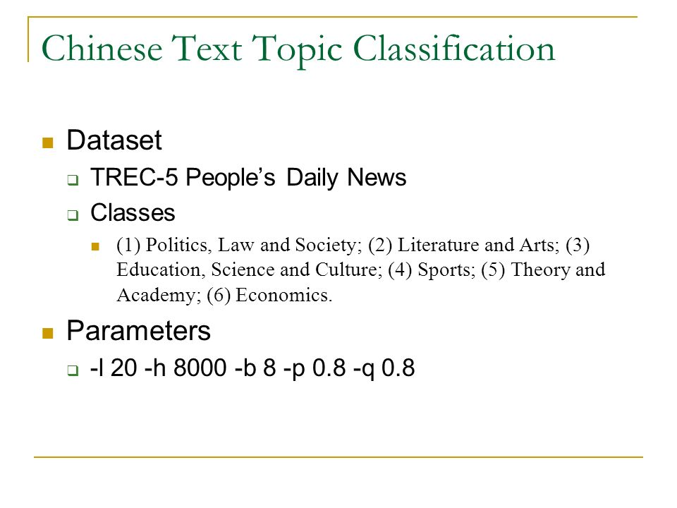 Chinese Text Topic Classification Dataset TREC-5 Peoples Daily News Classes (1) Politics, Law and Society; (2) Literature and Arts; (3) Education, Sci