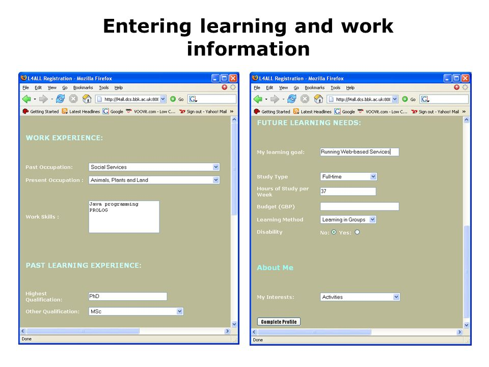 Entering learning and work information