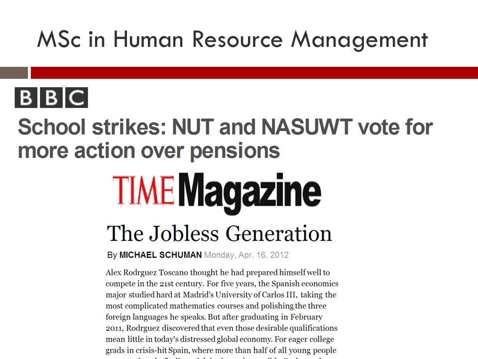 MSc in Human Resource Management