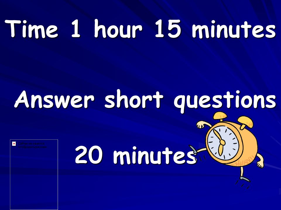 Answer short questions 20 minutes Answer short questions 20 minutes Time 1 hour 15 minutes
