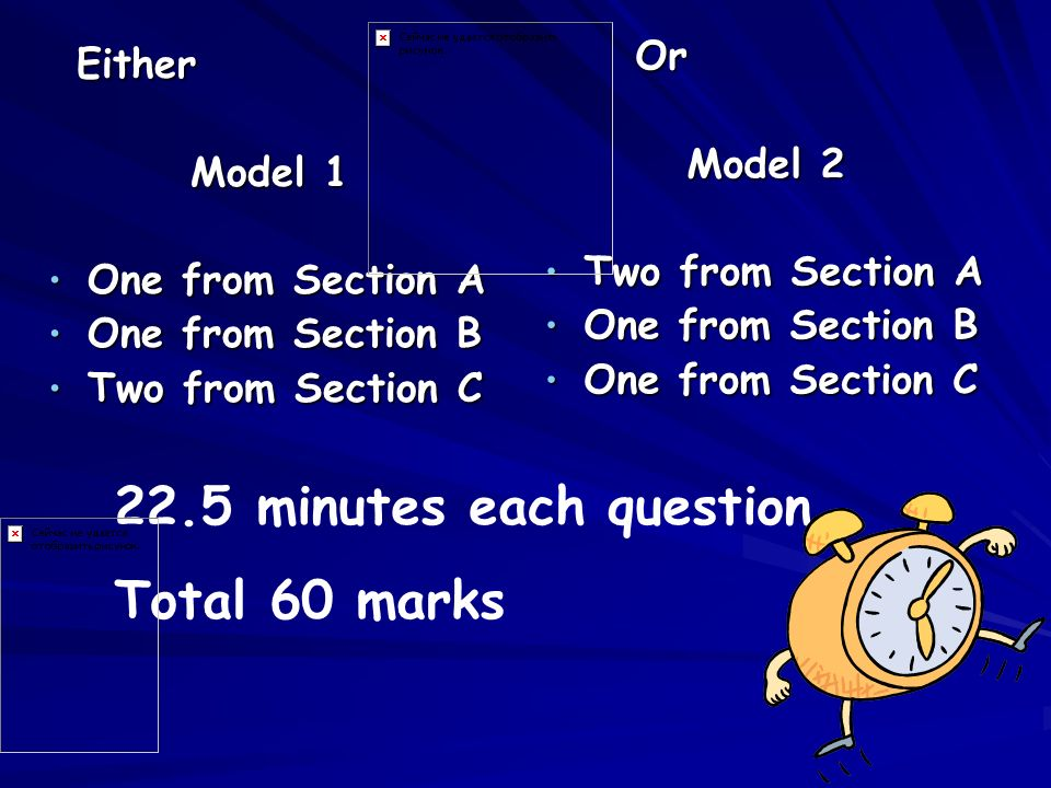 Read instructions Read Summary of DME Scan Sources 10 minutes Time 1 hour 15 minutes