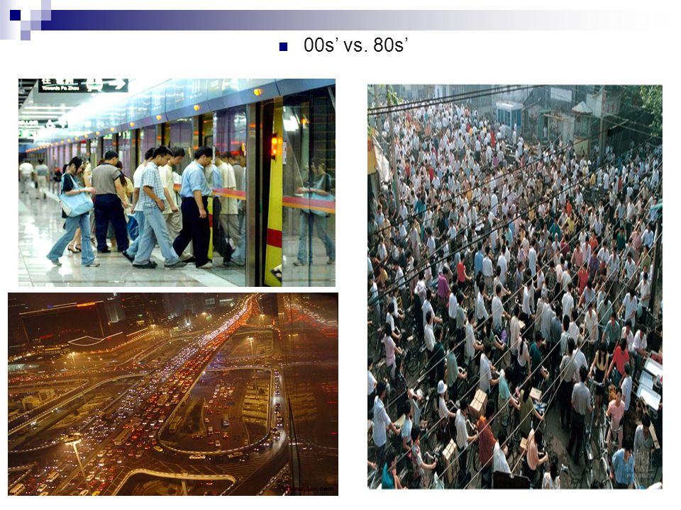 00s vs. 80s