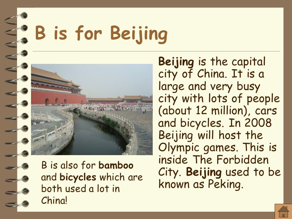 W is for Wuhan and water melon Wuhan is a city on the Yangtze with its confluence the Han River; it has flooded often in the past, but the Chinese are hoping that the new dam will stop this happening.