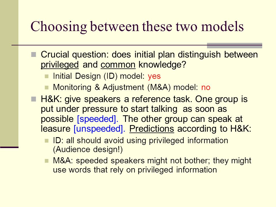 Choosing between these two models Crucial question: does initial plan distinguish between privileged and common knowledge.