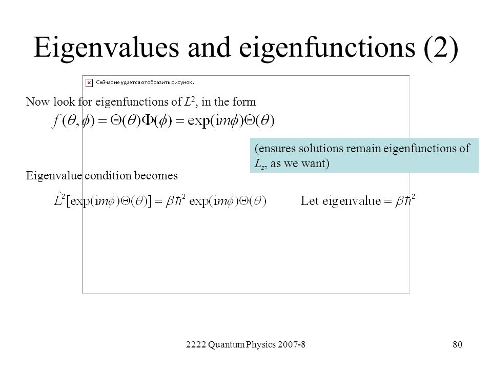2222 Quantum Physics 2007-880 Eigenvalues and eigenfunctions (2) Now look for eigenfunctions of L 2, in the form (ensures solutions remain eigenfuncti