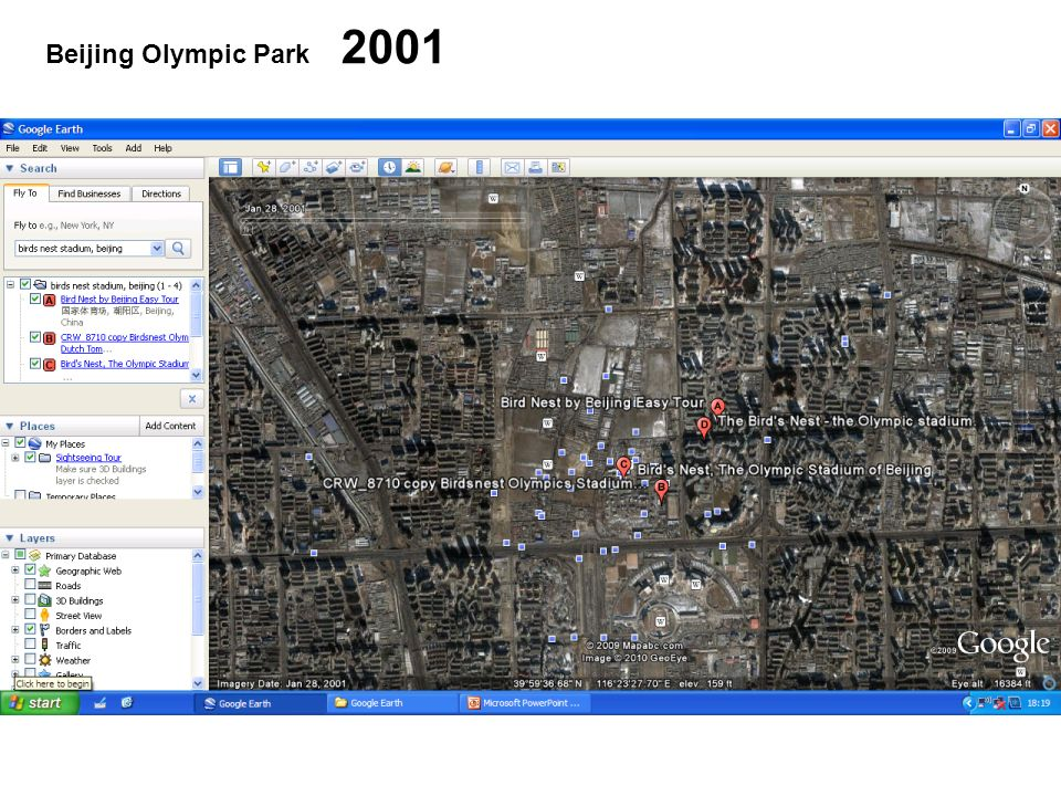Beijing Olympic Park 2001