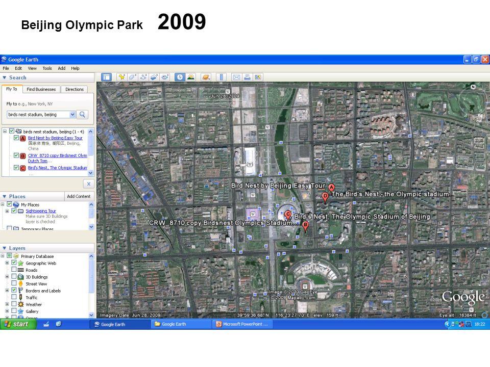 Beijing Olympic Park 2009