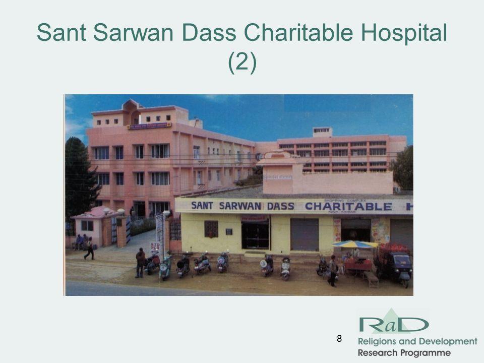 Sant Sarwan Dass Charitable Hospital (2) 8