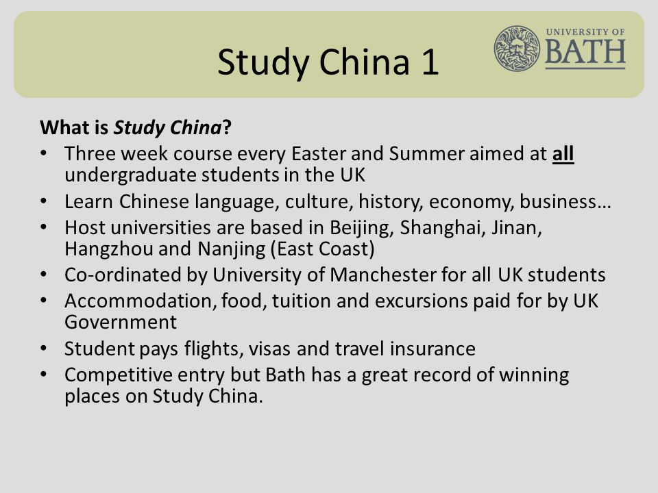 Study China 1 What is Study China.