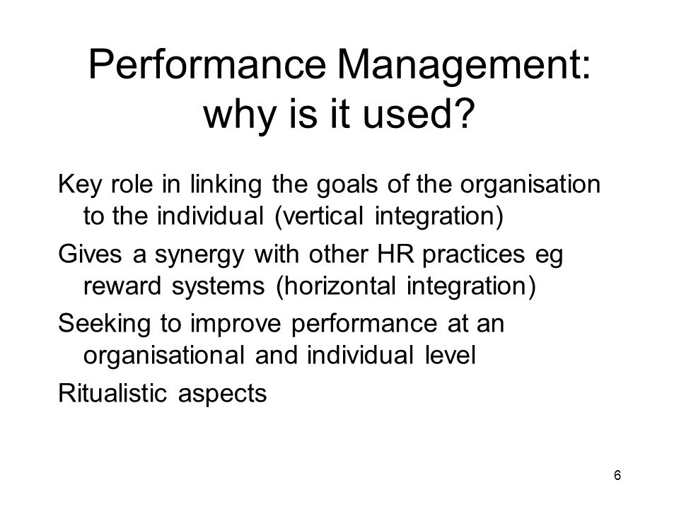 7 How does a performance management system look.