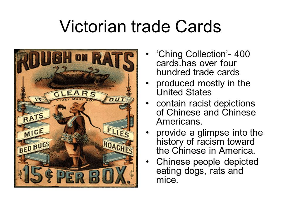 Victorian trade Cards Ching Collection- 400 cards.has over four hundred trade cards produced mostly in the United States contain racist depictions of