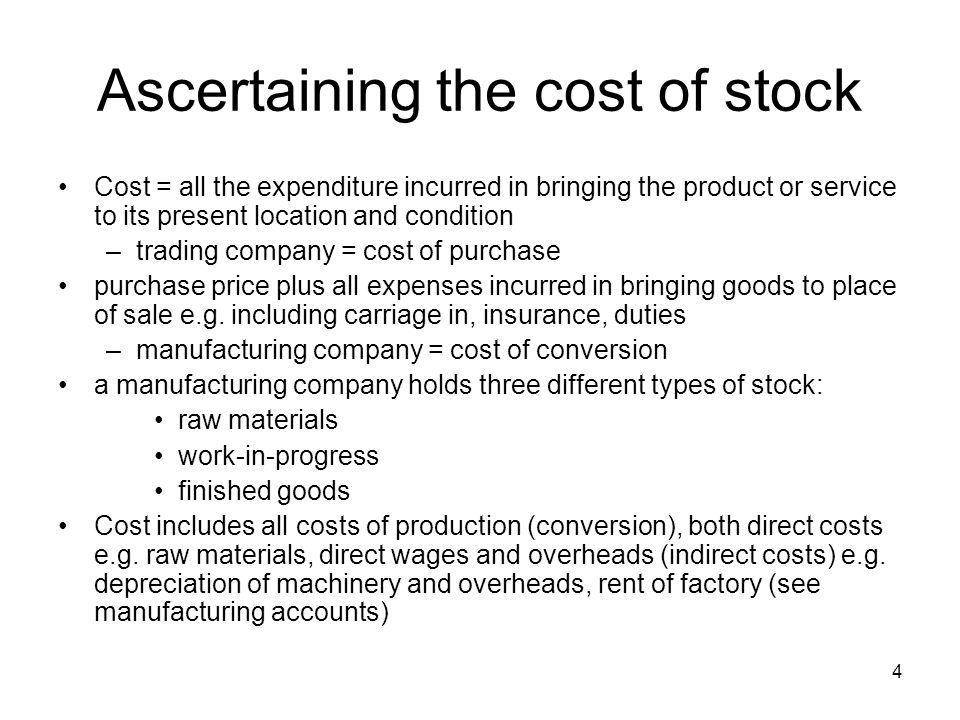 5 Ascertaining the flow of costs There is a problem with the costing of goods sold and valuing stock when (a) the physical flow of stock cannot be directly observed and matched, and (b) there is a change in the price of the goods Accounting requires assumptions to be made about the physical flow of stock to allow costing and valuation to take place: FIFO – first in first out LIFO – last in first out AVCO – weighted average cost