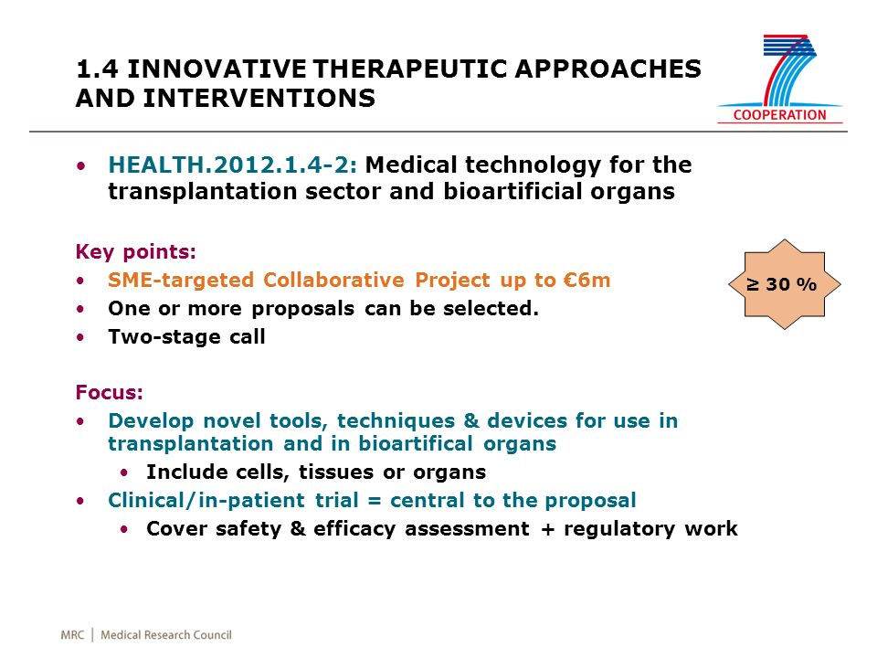 1.4 INNOVATIVE THERAPEUTIC APPROACHES AND INTERVENTIONS HEALTH.2012.1.4-2: Medical technology for the transplantation sector and bioartificial organs