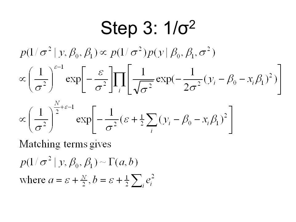 Step 3: 1/σ 2
