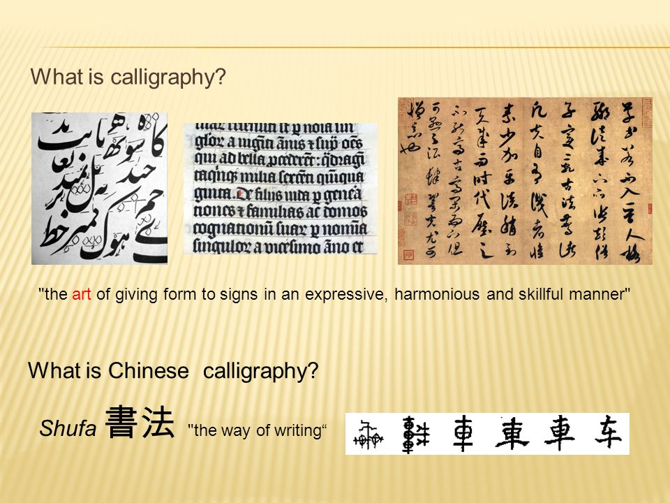 What is calligraphy?