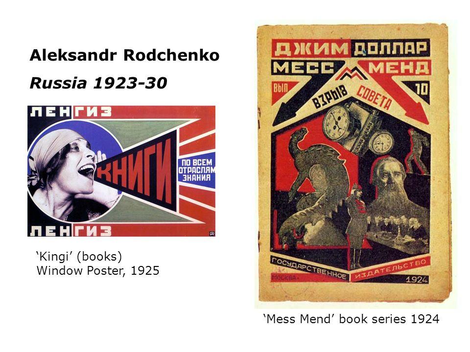 Aleksandr Rodchenko Russia 1923-30 Mess Mend book series 1924 Kingi (books) Window Poster, 1925
