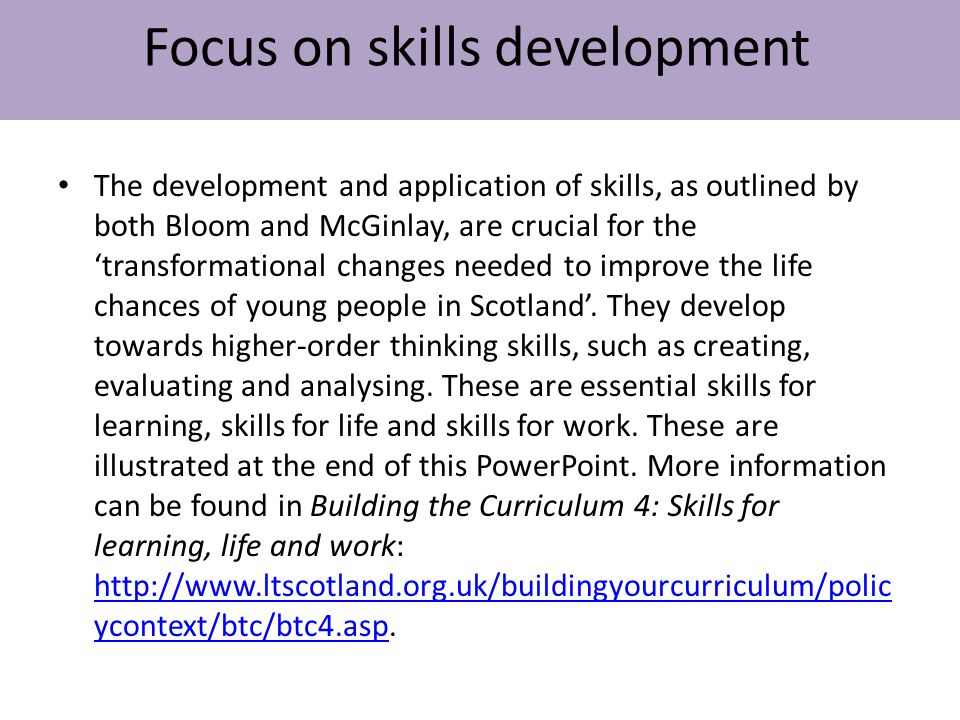 The development and application of skills, as outlined by both Bloom and McGinlay, are crucial for the transformational changes needed to improve the