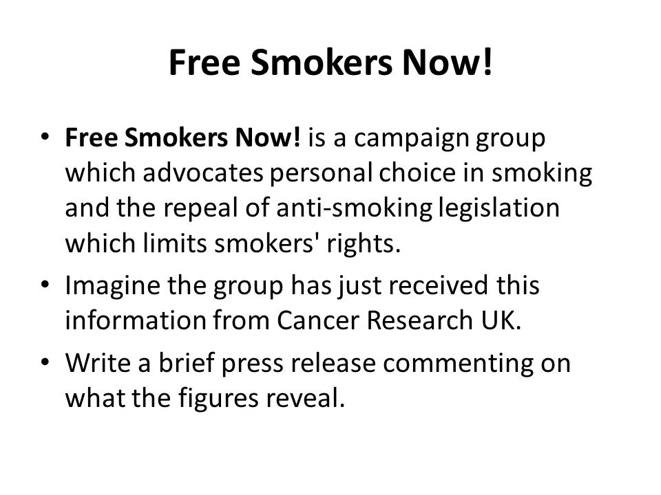 Free Smokers Now. Free Smokers Now.