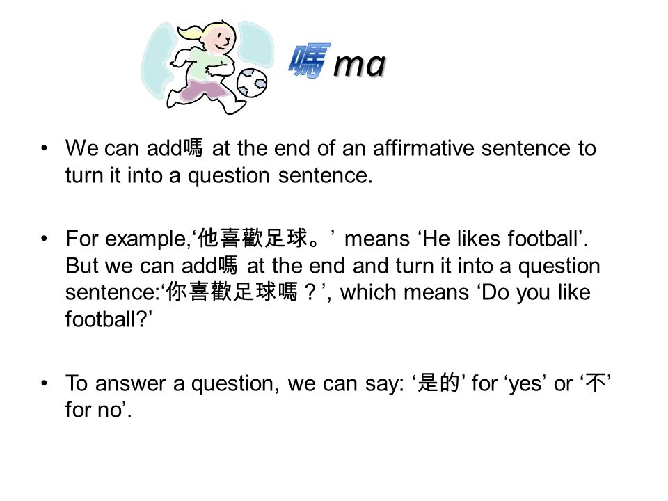 We can add at the end of an affirmative sentence to turn it into a question sentence.