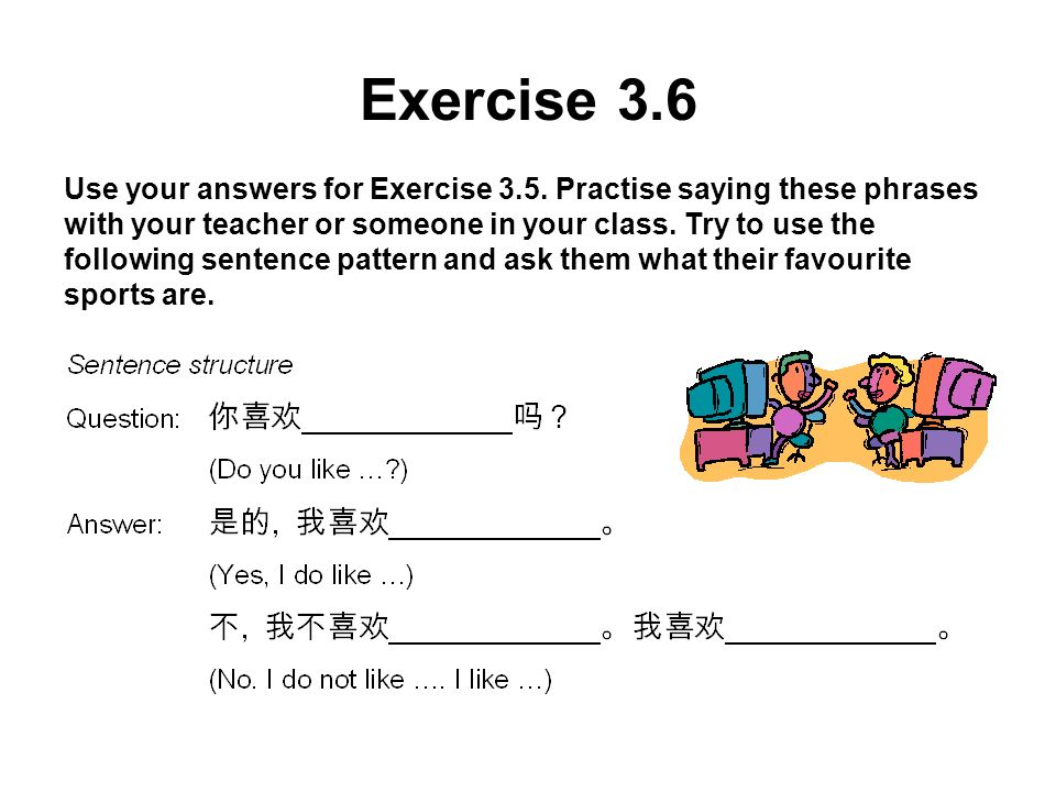 Exercise 3.6 Use your answers for Exercise 3.5.