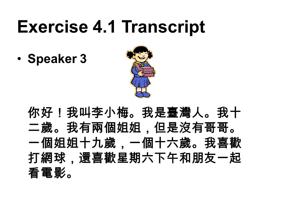 Exercise 4.1 Transcript Speaker 3