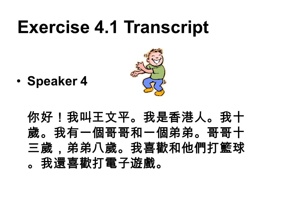 Exercise 4.1 Transcript Speaker 4