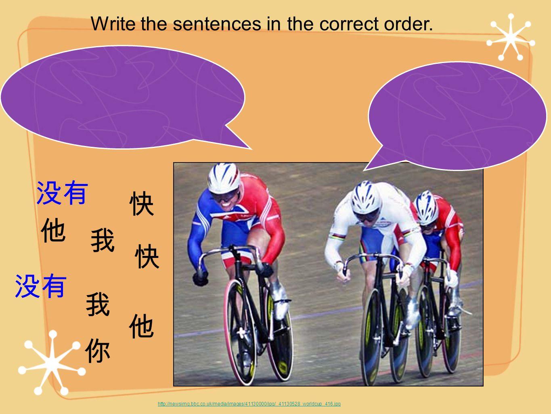 http://newsimg.bbc.co.uk/media/images/41130000/jpg/_41130528_worldcup_416.jpg Write the sentences in the correct order.