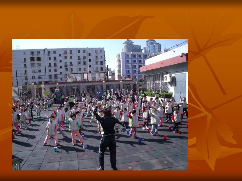 We exercise outside everyday !
