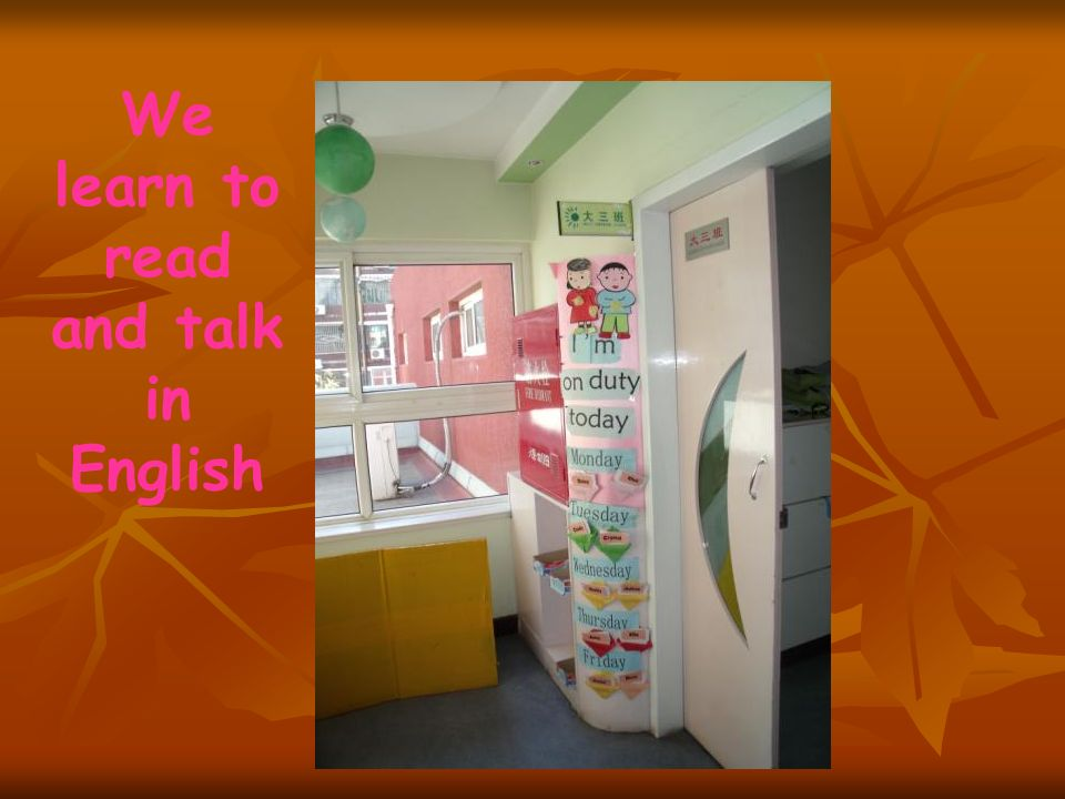We learn to read in our book corner