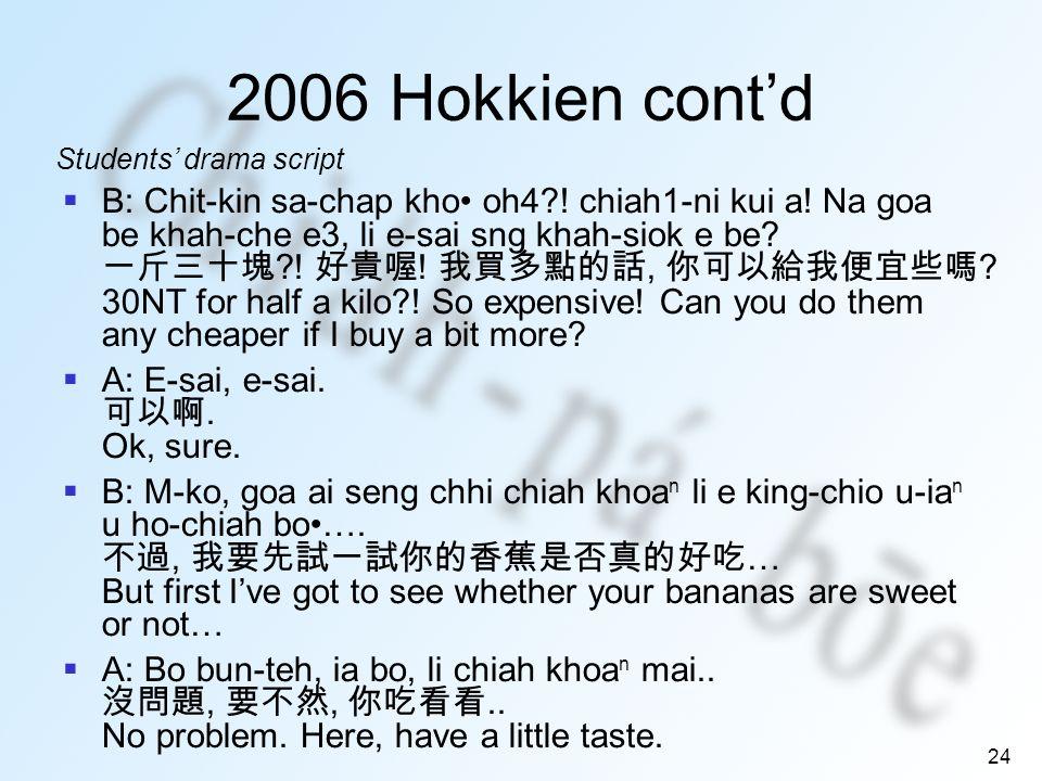 24 2006 Hokkien contd B: Chit-kin sa-chap kho oh4 .